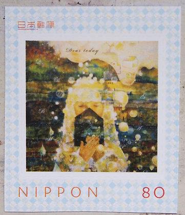 80円切手「Letter」