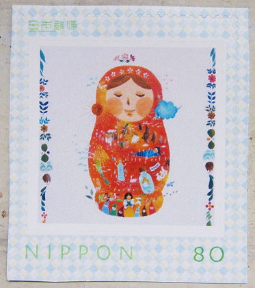 80円切手「マトリョーシカ(オレンジ)」