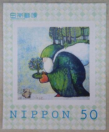 50円切手「サンタと森」