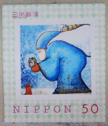 50円切手「サンタと街」