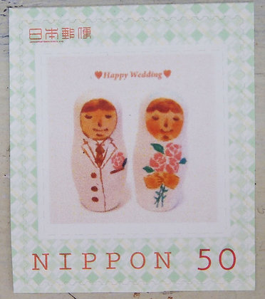50円切手「マトコンビ」