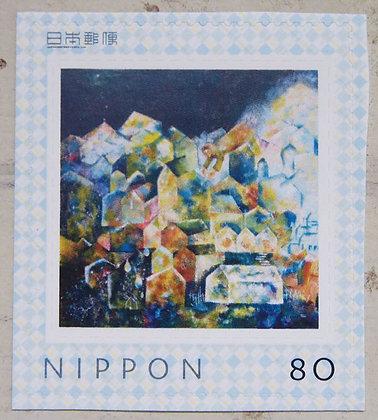 80円切手「聖人に住む町家」