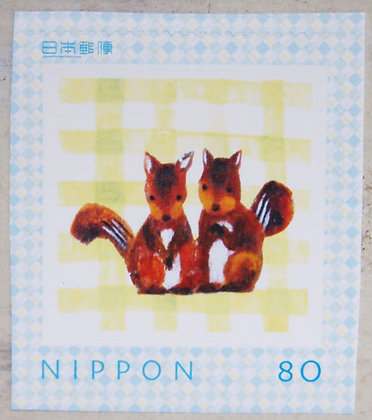 80円切手「こりす」