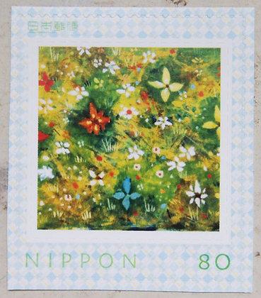 80円切手「花畑」