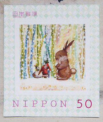 50円切手「ちいさなサンタ」