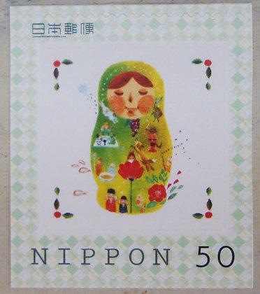 50円切手「マトリョーシカ(緑)」