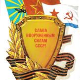 Художник М. Коломиец. 1983 г.