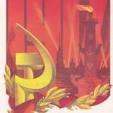 Художник А. Кецба 1977 г.