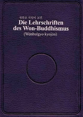 Die Lehrschriften des Won-Buddhismus