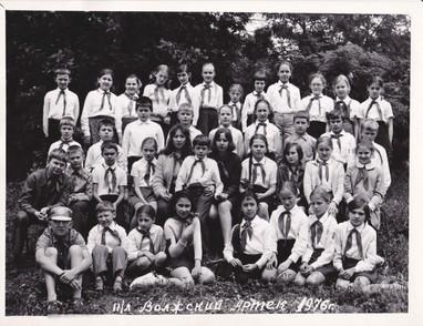 Пионеры в пионерском лагере «Волжский Артек». г. Куйбышев, 1976 г.
