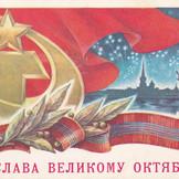 Художник А. Жребин 1977 г.