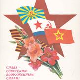 Художник И. Дергилев. 1980 г.