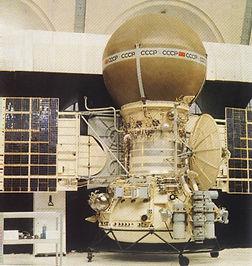 2. Венера 9.jpg