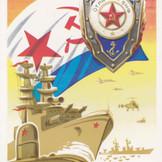 Художник А. Бойков 1982 г.