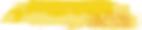 黃漆.png