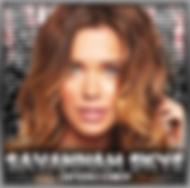 LO_staff_Savannah-Skye.png
