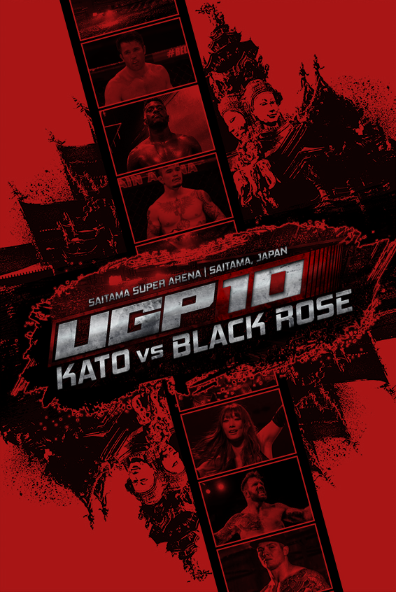 UGP10_poster.png