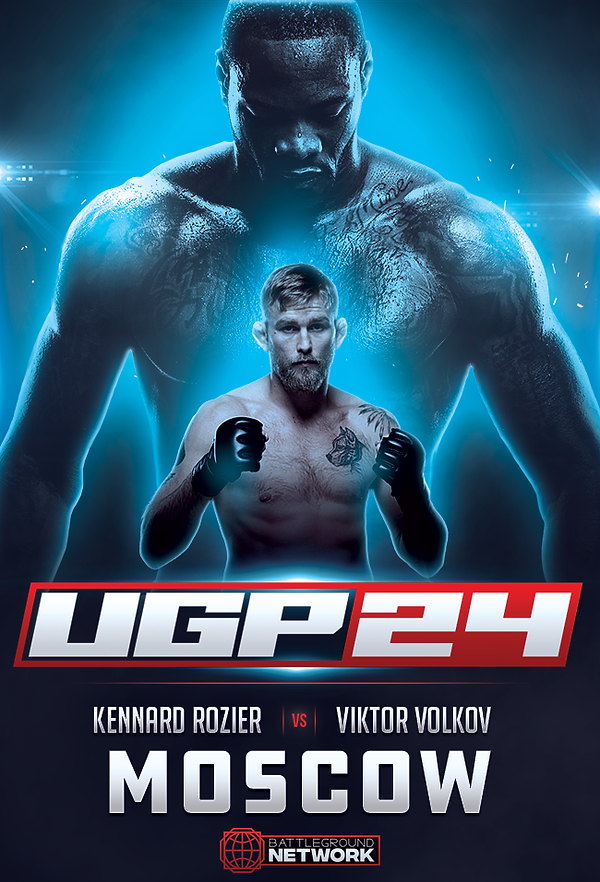 UGP24_Poster.png