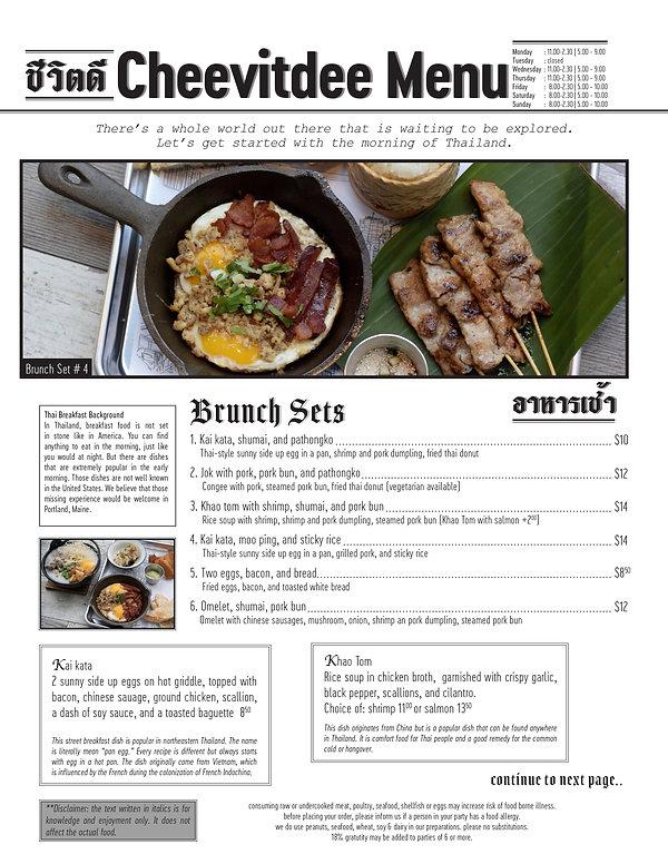 Breakfast Menu page 1-4.jpg
