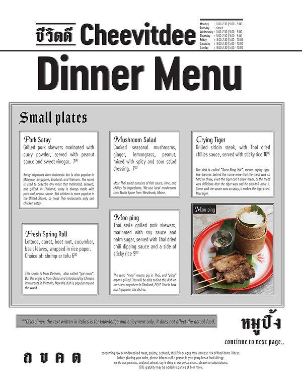 Dinner 1-4.jpg