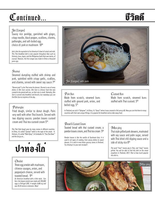 Breakfast Menu page 2-4.jpg
