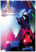 profilejaket-kai-dvd-ROLLING BIRTHDAY60-