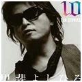 profilejaket-kai-1-1.jpg