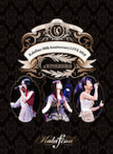 profilejaket-Kalafina-10th.jpg