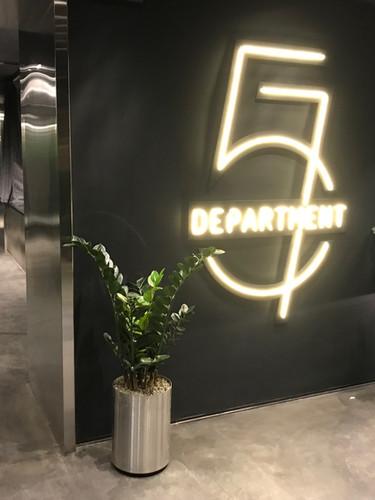Ресторан Department57