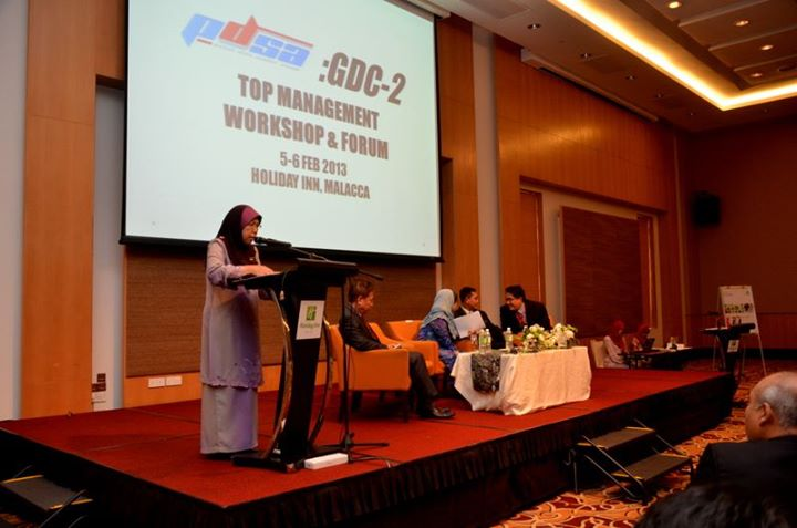 PDSAGDC-2 Top Management Workshop & Forum