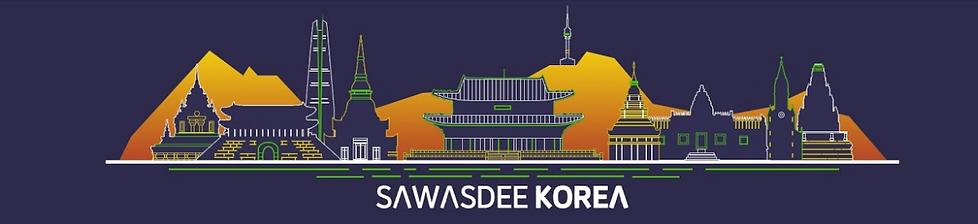 swasdee korea.PNG