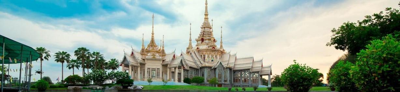 THAILAND (coming soon)
