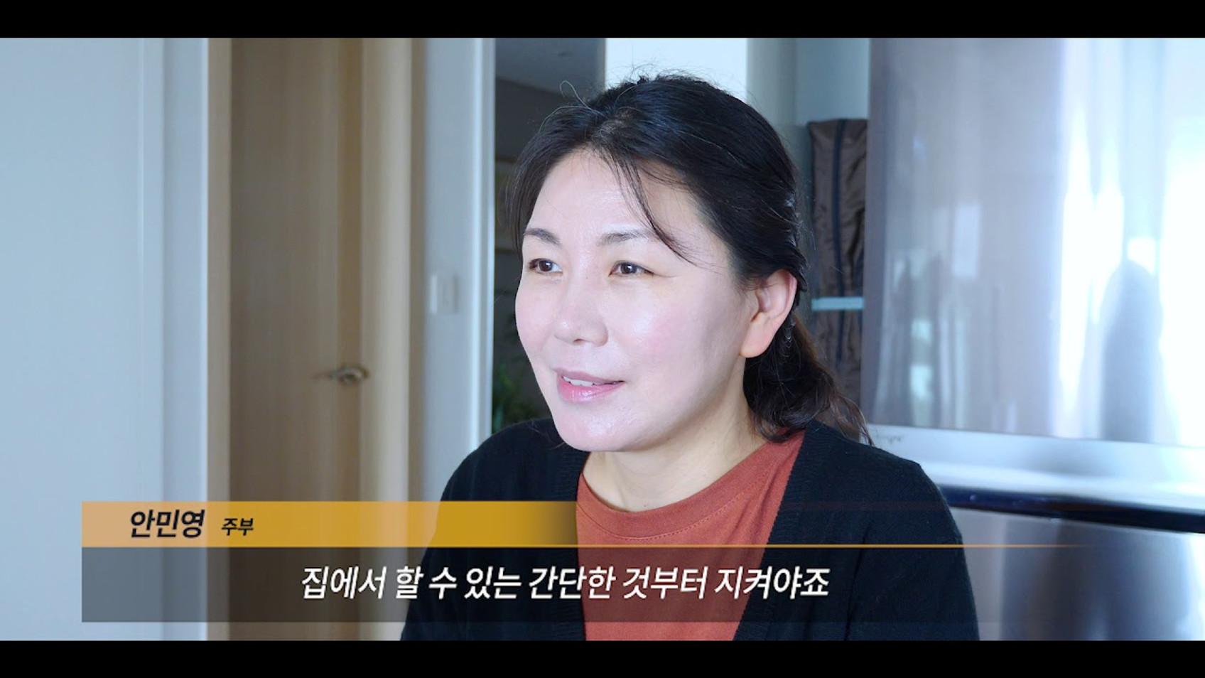 서울소방재난본부