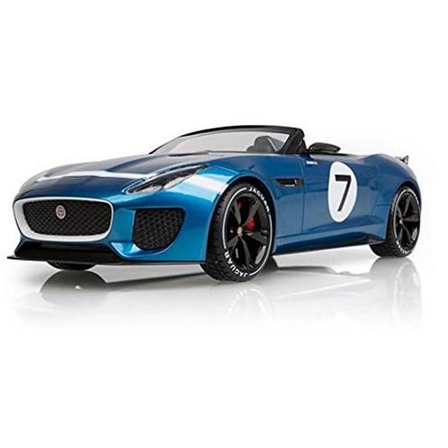 Modellino Project 7 Concept Car 1:18