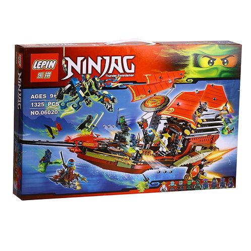 "Коробка аналог Lego Ninjago Корабль ""Дар Судьбы"". Решающая битва   70738   LEGOREPLICA"
