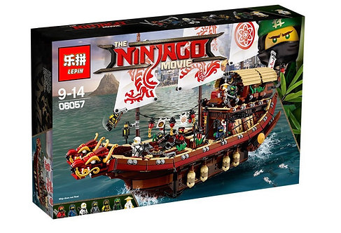 Коробка LEPIN Ninjago Series Летающий корабль Мастера Ву | 70618 | IQREPLICA