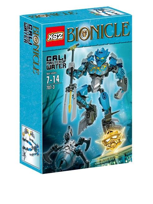 Коробка KSZ Bionicle Гали - Повелительница Воды | 70786 | IQREPLICA