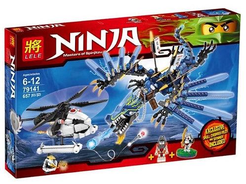 Коробка LELE Ninjago Битва Дракона-Молнии | 2521 | IQREPLICA