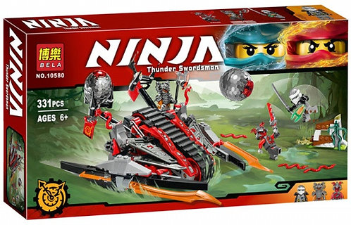 Коробка аналог Lego Ninjago Алый захватчик | 70624 | LEGOREPLICA