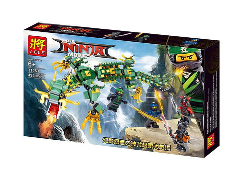 Коробка LELE Ninjago Series Механический Дракон Зелёного Ниндзя | 70612 | IQREPLICA