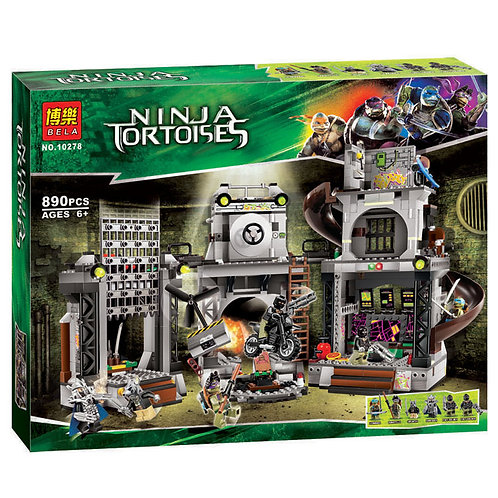 Коробка аналог Lego TMNT Вторжение в логово черепашек | 79117 | LEGOREPLICA