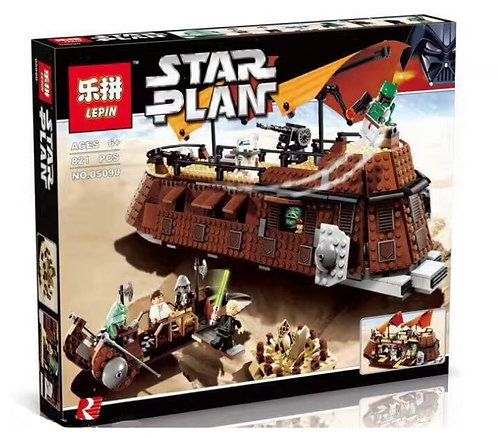 Коробка LEPIN Star Wars Пустынный корабль Джаббы   75020 и 6210   IQREPLICA