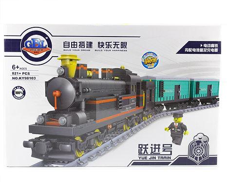Коробка аналог Lego Train Классический грузовой поезд | 65537 и 4535 | LEGOREPLICA