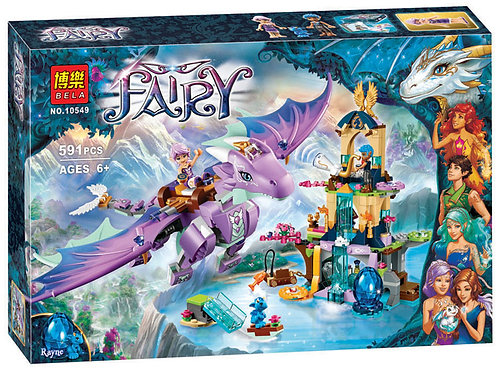 Коробка аналог Lego Elves Логово дракона | 41178 | LEGOREPLICA