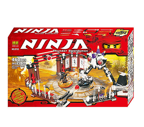 Коробка аналог Lego Ninjago Боевая Арена Ниндзяго | 2520 | LEGOREPLICA