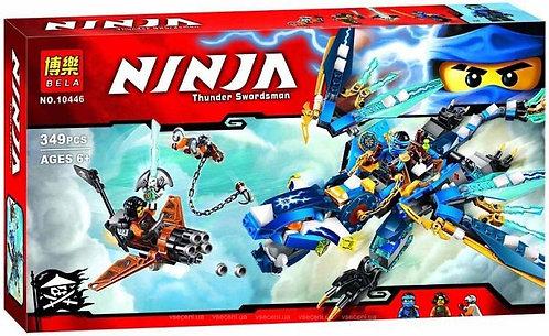 Коробка аналог Lego Ninjago Дракон Джея   70602   LEGOREPLICA