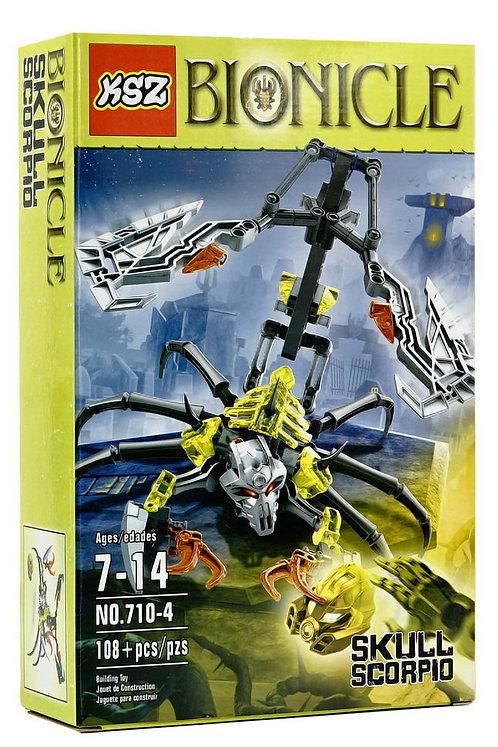 Коробка KSZ Bionicle Череп-Скорпион | 70794 | IQREPLICA