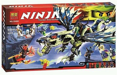 Коробка аналог Lego Ninjago Атака Дракона Морро | 70736 | LEGOREPLICA