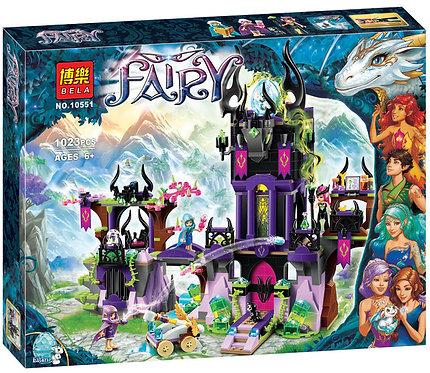 Коробка аналог Lego Elves Замок теней Раганы | 41180 | LEGOREPLICA
