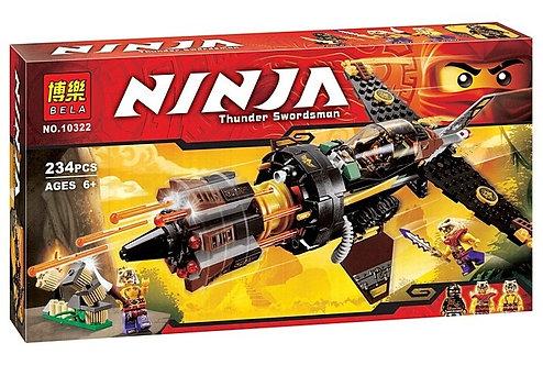 Коробка аналог Lego Ninjago Скорострельный истребитель Коула | 70747 | LEGOREPLICA